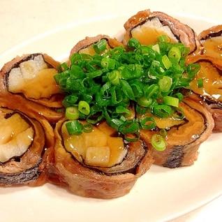 とろろ芋と海苔の豚肉ロール