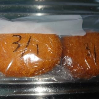 【保存方法】半額惣菜のコロッケを買いすぎて冷凍保存