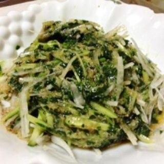 大根きゅうりモロヘイヤのサラダ