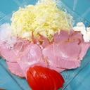 ♥ ショルダーハム&クリームチーズのサラダ ♥