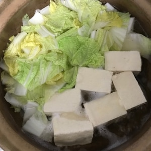 簡単なのに絶品!とろ〜り湯豆腐