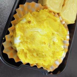 お弁当に♪クリームチーズ入りマッシュかぼちゃ
