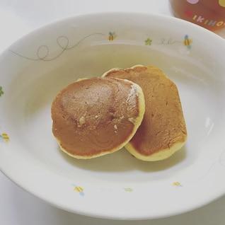 無添加ホットケーキ 離乳食中期・後期 手づかみ