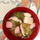 白菜、木綿豆腐、椎茸、はんぺんあられのお味噌汁