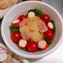 グレープフルーツと生ハムのサラダ