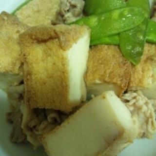 豚肉と絹さやの炒め物