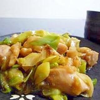 野菜も一緒に♪照り焼きチキン