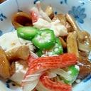 豆腐とオッキーなめこのサラダ