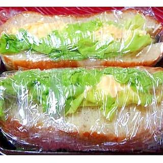 お弁当にフォカッチャで玉子サンド