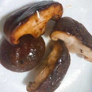 椎茸のソテー