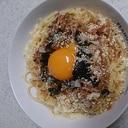 夜食に★納豆卵パスタ