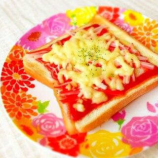 カニカマ☆ピザトースト♪朝食に…おつまみに…