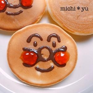 ホエイ入りきなこホットケーキ デコ♡アンパンマン♡