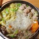 簡単肉団子の春雨ボリューム鍋
