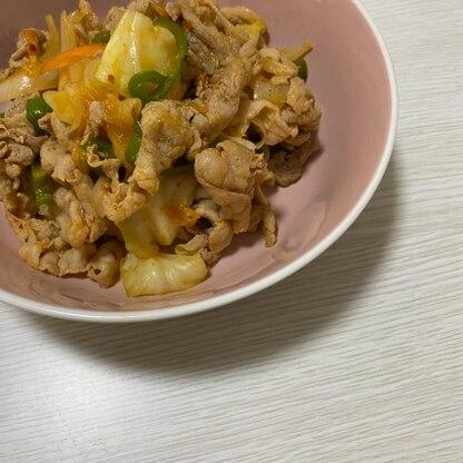 お家である野菜を使って作りました!キムチが分量より少し足りなかったので、少しキムチ少なめです。。次は記載されている分量通りキムチを入れたいです!