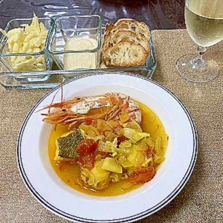 【簡単】ブイヤーベース風魚介のスープ