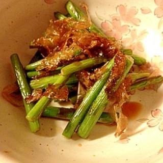 にんにくの芽の塩麹炒め