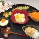 【離乳食中期】ひな祭り素麺