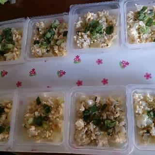 【離乳食後期】親子丼風卵とじ