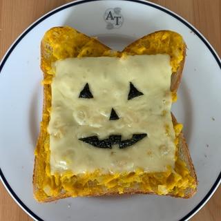 ハロウィン!かぼちゃトースト