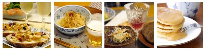 yunachi