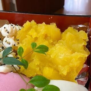 ☆季節料理☆彩豊かな栗きんとん
