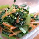 簡単レンチン!にんじんと小松菜のナムル!