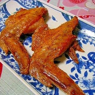 下処理が決め手☆鶏手羽先の塩焼き