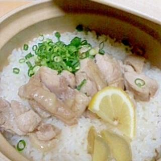 土鍋で簡単海南鶏飯