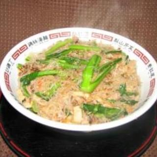 小松菜と豚肉のチャプチェ風