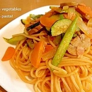 野菜たっぷりナポリタン