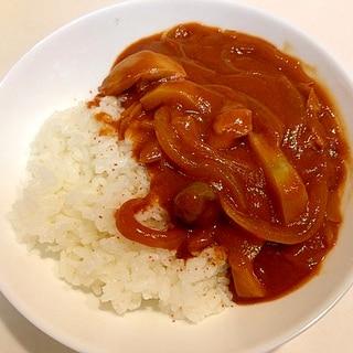 鶏もも肉とパプリカで☆トマトジュースチキンカレー