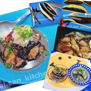 【ナス】冷やし中華のタレで簡単ナスの煮びたし