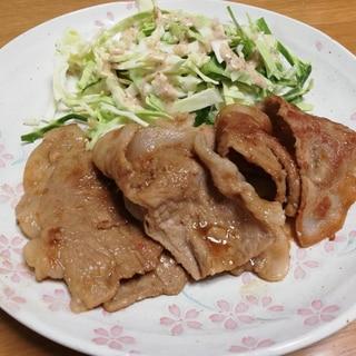 豚肉のにんにく生姜焼き