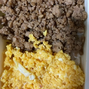 沢山食べちゃう^^子供が大好きな~そぼろ丼