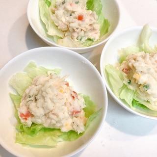 マッシュポテトとチキンの☆簡単美味しいサラダ