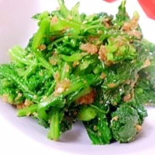 ぬき菜(間引きした大根の葉)の胡麻和え