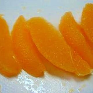ネーブルオレンジの切り方