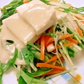 水菜と豆腐のゴマドレサラダ