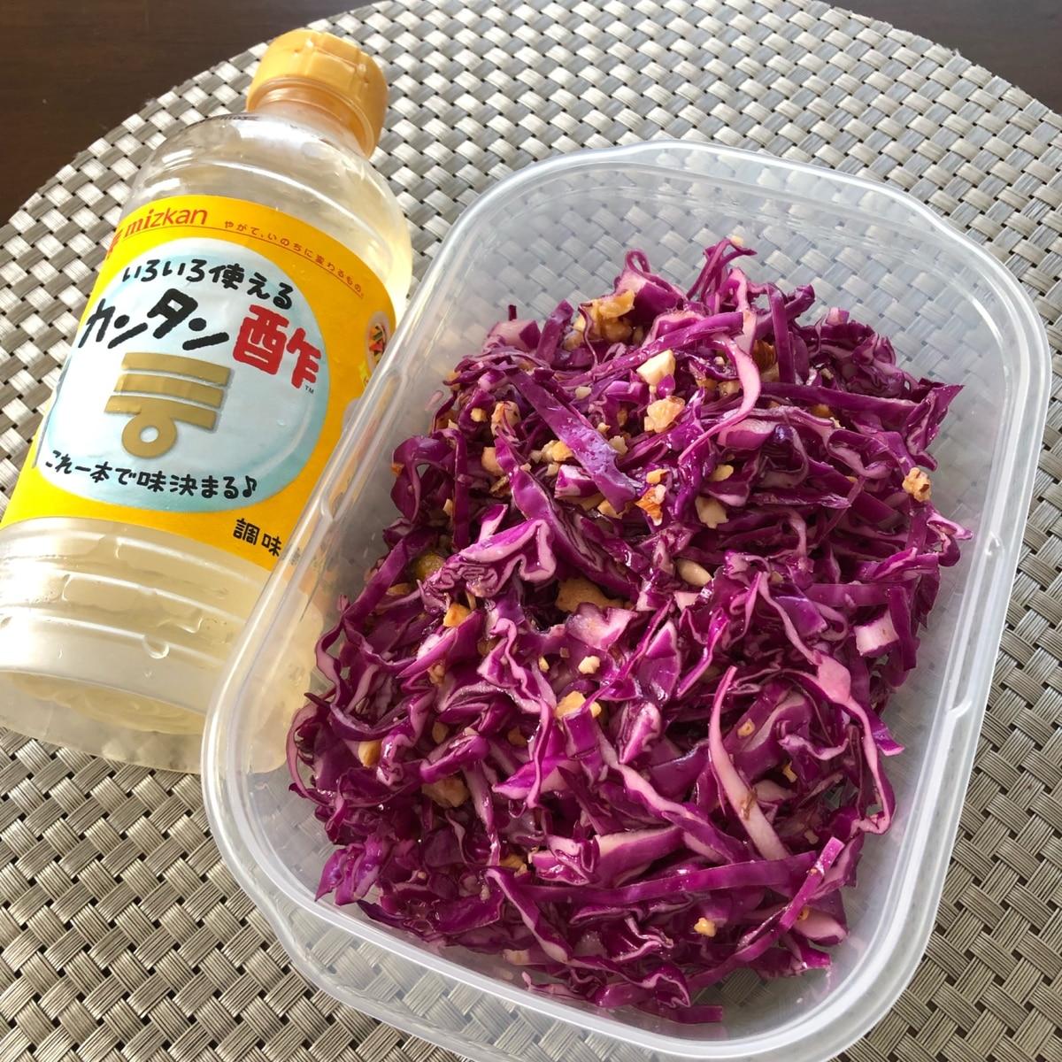 キャベツ レシピ 紫