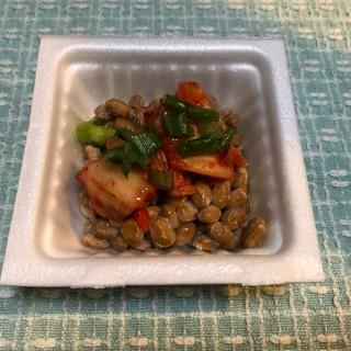簡単!キムチ納豆