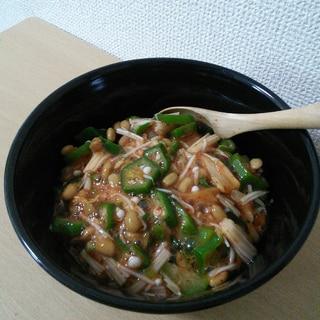 ズボラ飯♪豆腐のキムチ納豆のせ⭐ダイエットにも♡