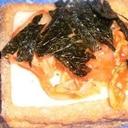 チーズキムチ乗せ焼き厚揚げ