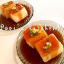 ✿揚げ出し豆腐の甘酢あんかけ✿