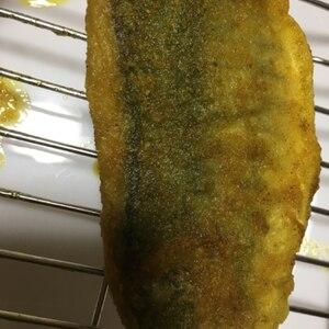 アジのカレー粉焼き
