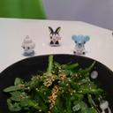 採れたて新鮮野菜をサラダで!春菊の中華風サラダ