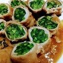 菜の花の肉巻き☆ごま風味