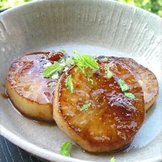 ★ほくほく♪【大根の味噌バターソテー】