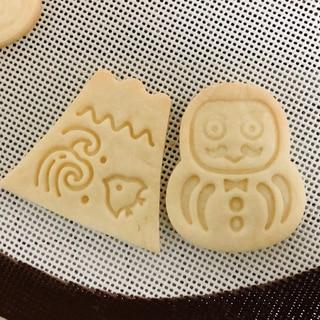 グルテンフリー!ココナッツオイル型抜き米粉クッキー