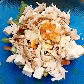 簡単☆バンバンジー豆腐